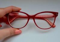 Les lunettes classiques restent dans la course