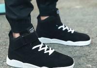 Offrir des chaussures hommes à la mode